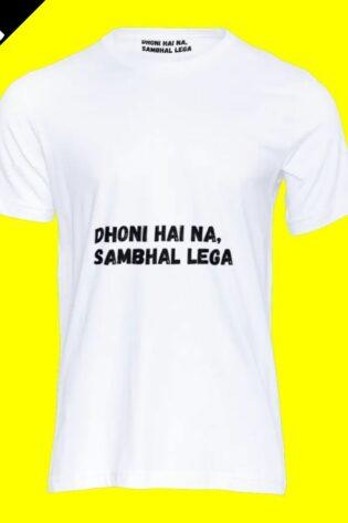 dhoni sambhal lega