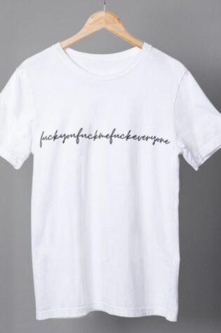 fuck me minimalist-tshirts-mera-merch-meramerch-minimal-tshirt-design