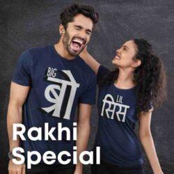 rakhi tshirts brother sister tshirts rakhi gifts for brother and sister meramerch